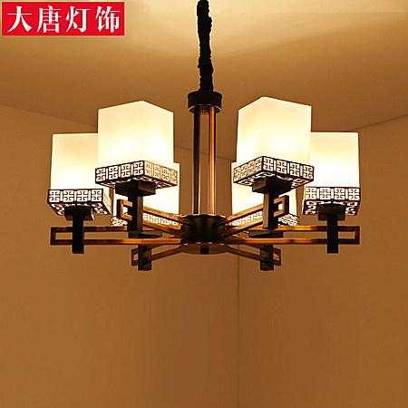 现代中式玻璃吊灯