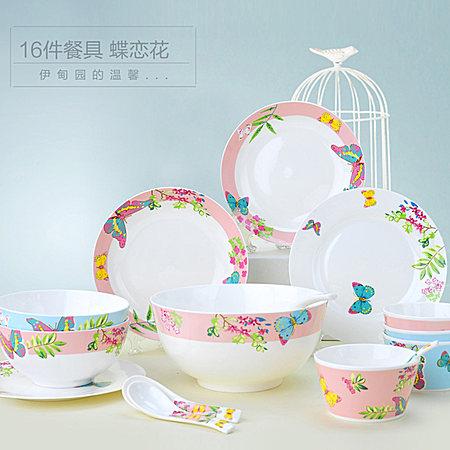 韩式骨瓷餐具套装