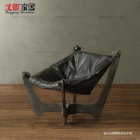 美式复古工业单人懒人椅
