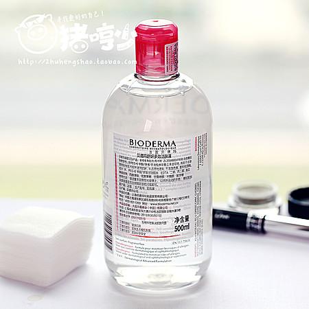 Bioderma/贝德玛粉水舒妍卸妆水500ml