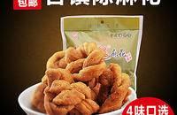 重庆特产磁器口陈麻花陈昌银古镇美食小吃零食