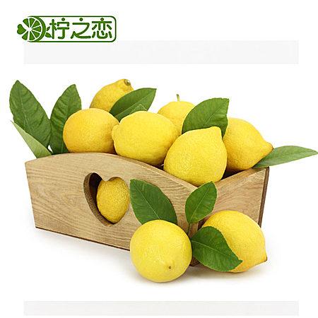 四川安岳新鲜黄柠檬包邮中果1斤装 有坏免单