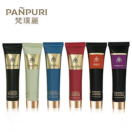 泰国PANPURI护手霜