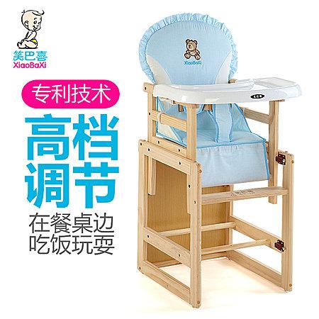 儿童餐椅实木婴儿餐椅
