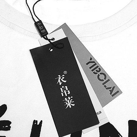 宽松t恤大码韩版白色全棉印花字母显瘦打底衫
