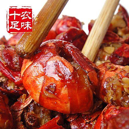 [吮指小龙虾]香辣野生嫩仔虾