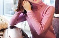 靓淑芬高领毛衣针织衫