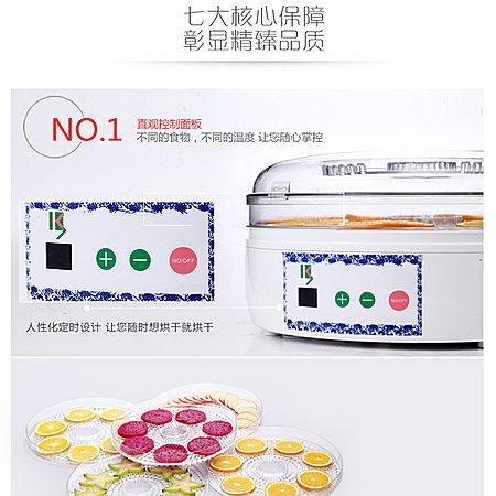 福瑞特770A干果机定时食物烘干机食品风干机