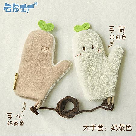 创意露指棉手套