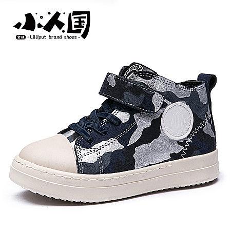 小人国 男童高帮休闲鞋