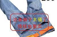 男士牛仔裤 夏季直筒宽松男裤 薄款休闲长裤