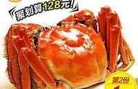 阳澄湖大闸蟹 螃蟹 母2.1 公3.0-2.6两 6只