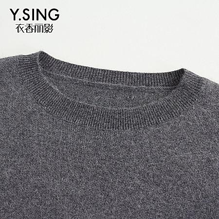 甜美波浪纹高领毛衣