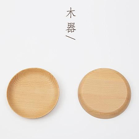 大号榉木碟