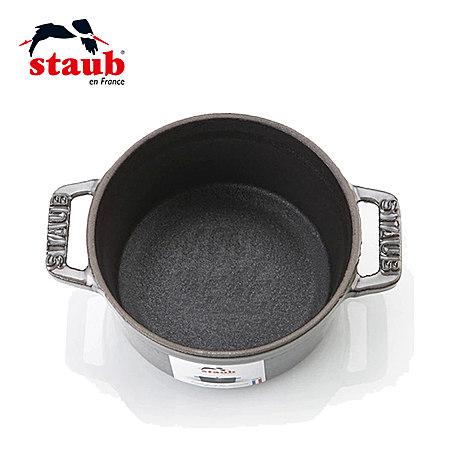 法国Staub 珐琅铸铁锅具10cm迷你圆形炖锅汤锅