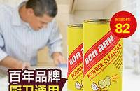 美國進口寶納米去污粉強力除不銹鋼瓷磚鍋具燒痕