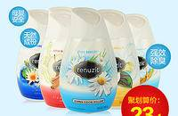 蕊风空气清新剂香薰清香剂厕所除臭剂家用固体