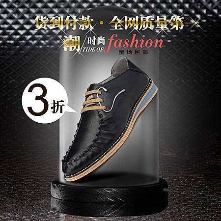时代保罗秋冬韩版男士商务休闲皮鞋系带真皮男鞋