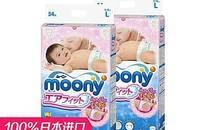 日本moony尤妮佳宝宝纸尿裤L54片*2组