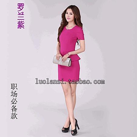 荷叶边包臀连衣裙中长款短袖大码OL气质职业女装
