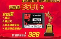 外设 金士顿 SV300S37A/120G SSD 固态硬盘