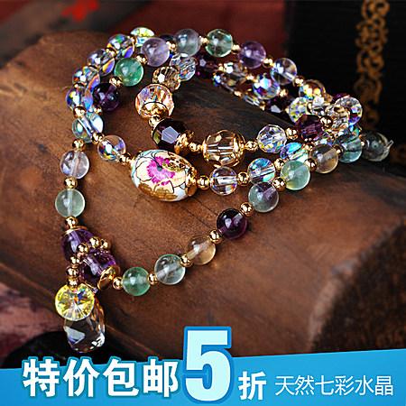 七彩天然萤石手链
