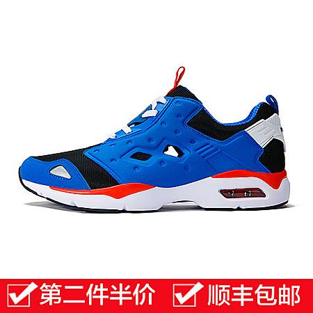 乔丹百尚男鞋休闲鞋