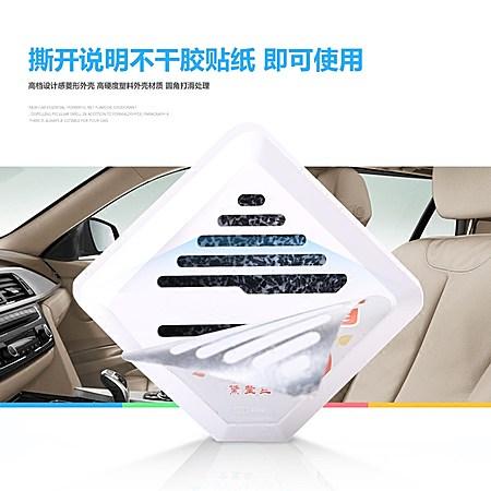 汽车竹炭净味香膏空气清新剂新车用车载祛味香膏