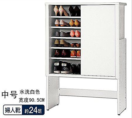 日式家具鞋架