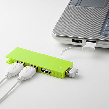 炫彩四接口USB分线器