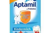 德国原装进口爱他美aptamil 1+600g