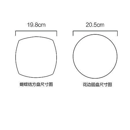 西式方形骨瓷西餐盘