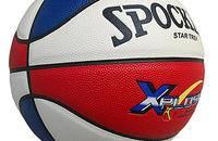 暑假亲子运动系列 少儿小学生专用5号篮球