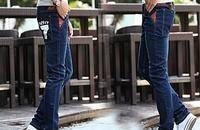 jeans牛仔裤男秋冬小脚弹力修身型百搭青春流行
