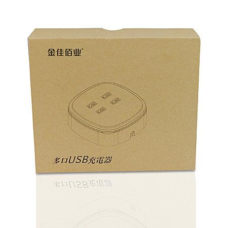 USB多口充电器头快速手机充电器安卓充电插头2a