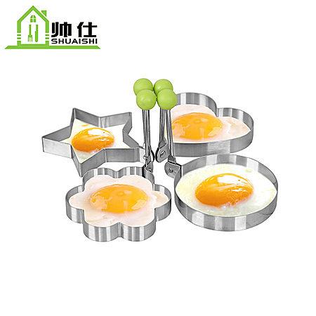 帅仕加厚不锈钢煎蛋器 心型荷包煎蛋模具套装