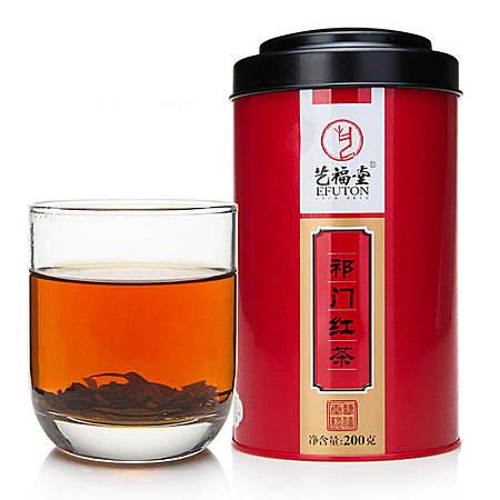 祁门红茶 该喝茶了,茶专场