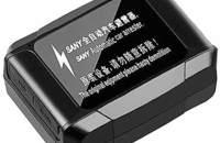 免安装定位器微型强磁跟踪器追踪防盗器超长待机