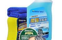 車仆帶蠟洗車液泡沫清洗劑去污蠟水洗車香波水蠟