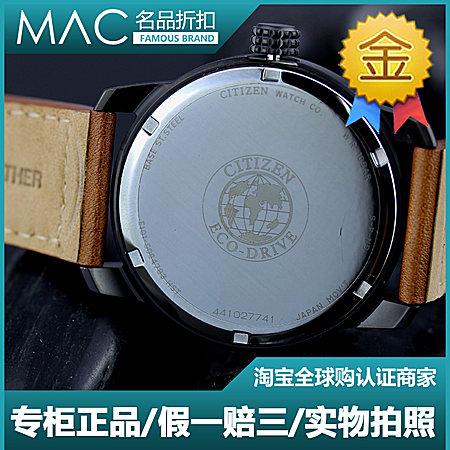代购正品男士西铁城手表夜光能光动能商务机械