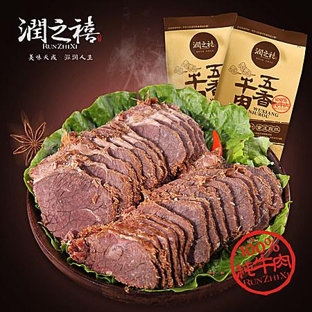 五香酱牛肉 牛肉类零食品特产小吃卤味熟食200g