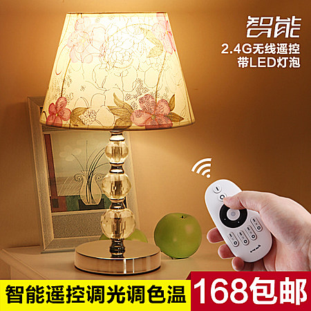 水晶台灯卧室床头灯遥控调光智能LED装饰台灯