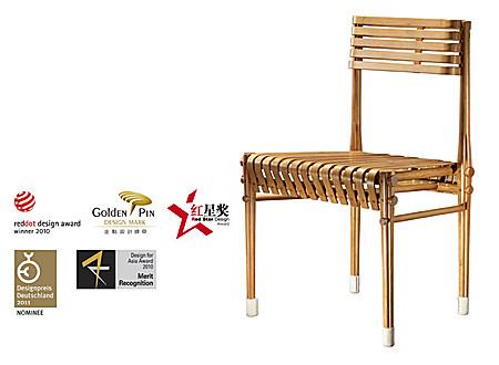 时尚椅琴椅