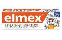 Elmex儿童可吞食的含氟牙膏