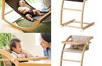 Faroro儿童实木餐椅