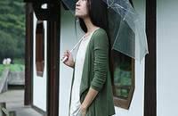 秋新款文艺长袖针织衫开衫女中长款外套