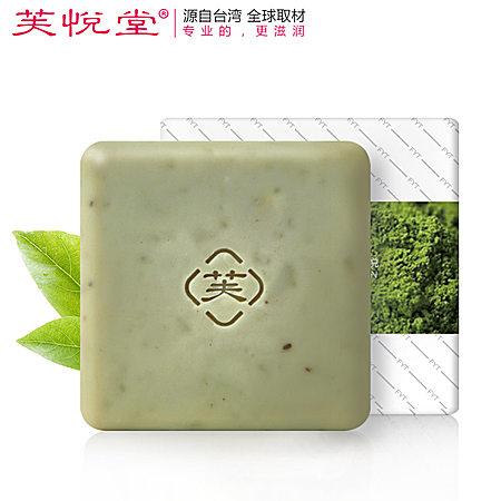 阿里山茶皂纯天然控油祛痘手工皂深层清洁补水皂