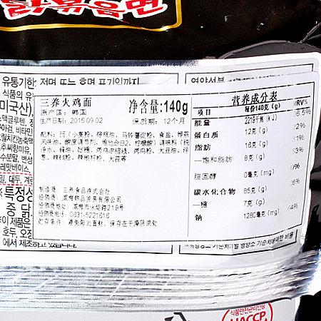 韩国三养火鸡辣味方便面