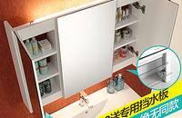 浴室镜柜  卫生间橡木挂壁置物柜子带灯