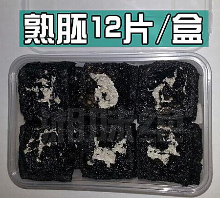 健康无添加 湖南长沙特产小吃正宗臭豆腐熟
